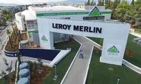 LEROY MERLIN ΜΑΡΟΥΣΙ 2