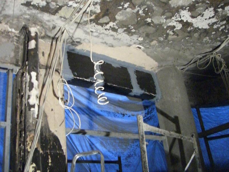 Αποκατάσταση Πυρόπληκτων Κτιρίων Εικόνα 1